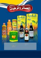 instant drink powder in tins, instant drink powder in glass, instant drink powder in sashes,fruit crodil,fruit squish