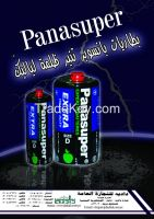 electronic battery PANSUPER brand