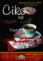 two layer biscuits filled with cream and coated by chocolate ciko_tat brand
