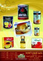 oats quick coker albasha brand-alrawdah brand ,powder custard albasha brand, jelley albasha brand, cream cramel albasha brand
