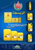 rbd palm oilen-oil