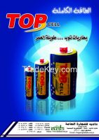 battery top cell brand
