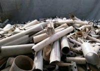 PVC pipe Scrap