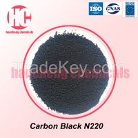 Best Quality China Supplier Carbon Black N220