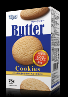 TIPO BUTTER COOKIES