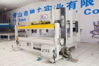 China NaiGu mattress compression vacuum packing machine