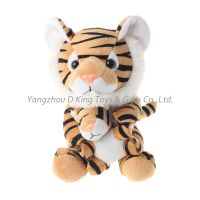 Best Made Children Toy Animal Stuffed Plush Tiger Toys