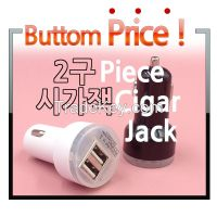 High Quantity car charger 2 port, USB car charger 2 port, Cigar jack, Car adaptor 2 port,USB Plugs for car, car jack 2 port