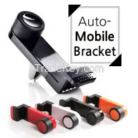 Portable car air vent mount for mobile phone, automobile bracket,Car bracket, car holder, auto mobile support, ventilated rack,car ventilation supporter vent mount.