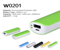 Rechargeable Batteries, Power Bank, Battery Charges,Mobile power, Portable power