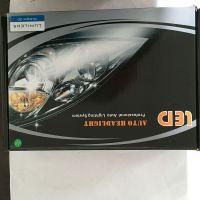 LED car light (Headlight)