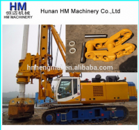 Track Chain for Bauer / Sany / XCMG / Soilmec / IMT/ Zoomlion / Sunward Rotary Drilling Rig