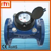 Single jet type water meter price list for class C