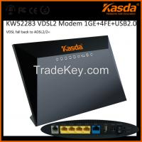 best buy vdsl2 modem router