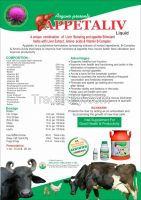 veterinary feed supplement