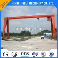 songle girder gantry crane 50 ton with low price
