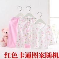 Newborn infant three-piece underwear suits pure cotton clothes