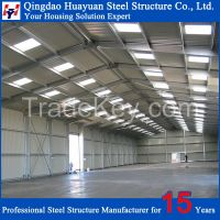 China Low Cost Prefab Steel Structure Warehouse