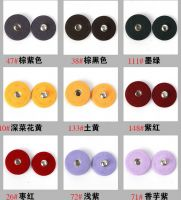 Sewing button cloth button for bags and coat