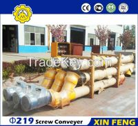 LSY series Screw Conveyor for sale in concrete batch plant