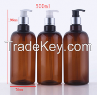 Amber Plastic Bottle