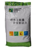 Premium soy lecithin powder emulsified oil powder chicken cattle poultry feed
