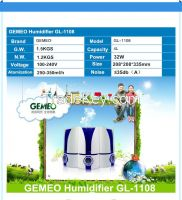 Easy home essential oil LED ultrasonic humidifier GL-1108