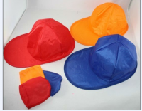 Foldable basecap
