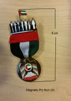 U.A.E National Flag Band Medal