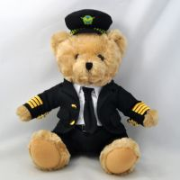 Hot Selling Children's Plush Teddy Bear Toy
