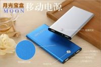 High capacity 8000 mAh Ultra thin power bank with flash light