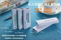 High Quality 3000mAh capacity Power Bank