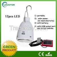 Solar light dc led lighting with solar panel