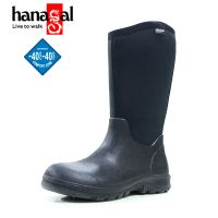 100% waterproof insulated half work man rain shoes for fishing, hunting and agriculture