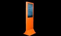 Navigational Touch Screen Kiosk