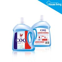 Bulk selling  comfort softlan fabric liquid detergent/formulas of liquid detergent