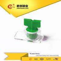 Twist Metet Seal Lock jcms004