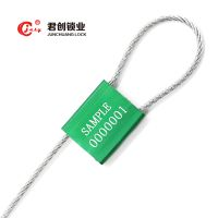 aluminum cargo wire cable seals for trucks JCCS007