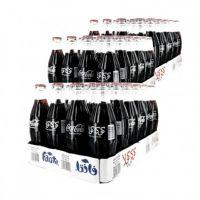 Wholesale - Coca Cola Bottle 250 ml (3x24 pieces)