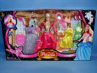 supply doll,toys