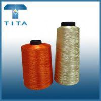 Raw white 100% spun polyester sewing thread 120d 150d