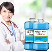 Antibacterial oral care liquid mouthwash for kids and adults