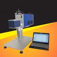 30W RF Metal tube High Speed CO2 Laser Marking Machine,CO2 laser Engraving Machine