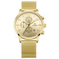 MEGIR Swiss Quartz movement strap watch 2011Gold waterproof steel wrist watch