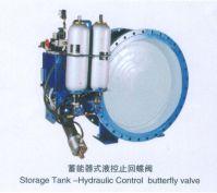 storage tank hydraulic control butterfly valve
