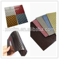 Hot Sale 100% Real flexible Carbon Fiber Decoration Sheet 0.3mm