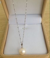 Chinese Cultured pearls Necklace