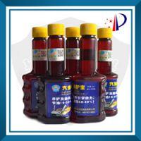 High effciency fuel additive