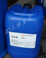 Biocide BQI: A disinfectant