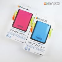 Rainbow RB-BP-023 classic  Power Charger -12000mAh